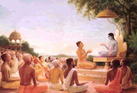 Curso Bhakti Vaibhava